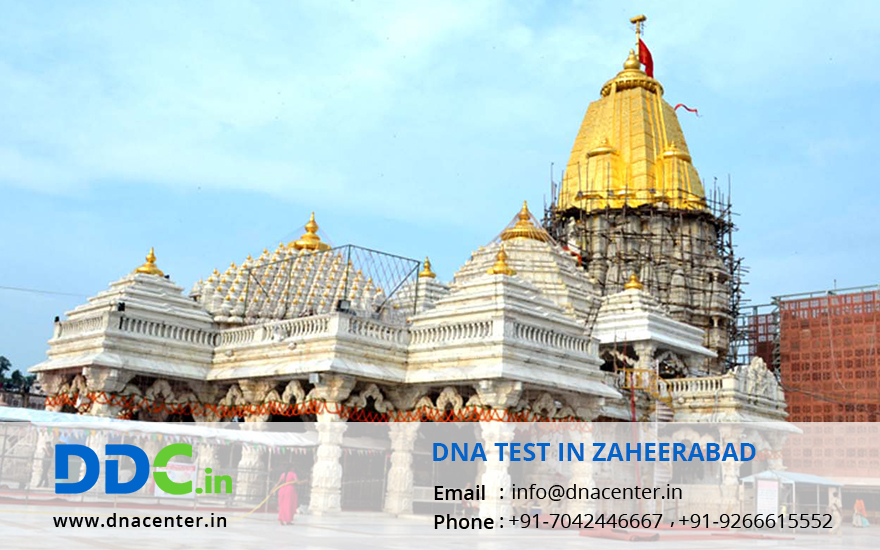 DNA Test in Zaheerabad