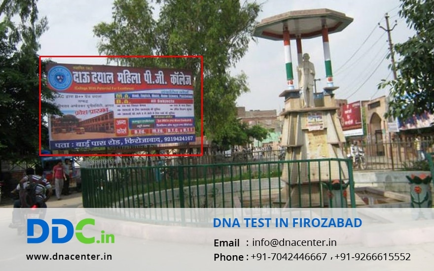 DNA Test in Firozabad