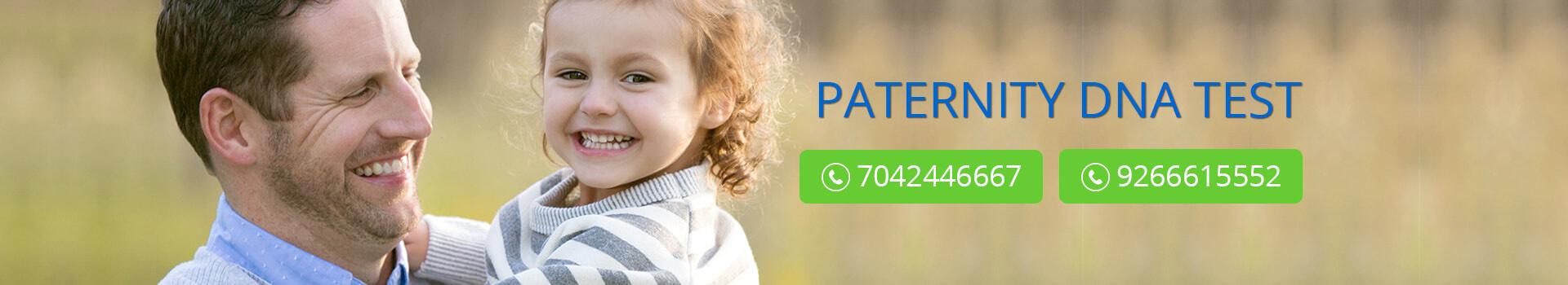 Paternity DNA Test